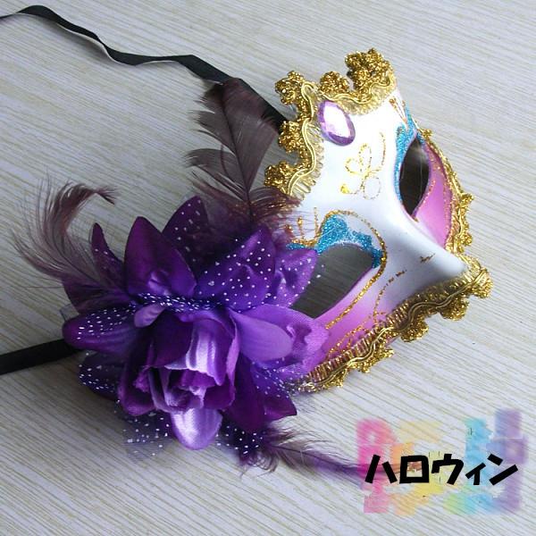ハロウィンパーティマスク コスプレ 仮装 hw0002-10