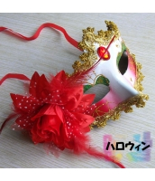 ハロウィンパーティマスク コスプレ 仮装 hw0002-6