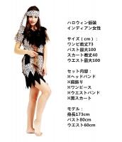 ハロウィン仮装コスチューム インディアン女性 コスチューム 5点セット hw0005-1