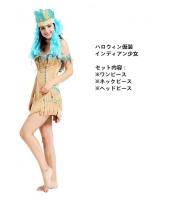 ハロウィン仮装コスチューム インディアン女性 コスチューム 3点セット hw0005-11