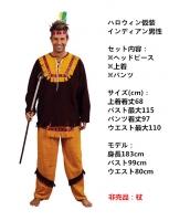ハロウィン仮装コスチューム インディアン男性 コスチューム 3点セット hw0005-12