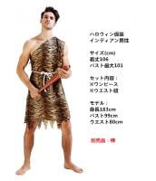 ハロウィン仮装コスチューム インディアン男性 コスチューム 2点セット hw0005-7