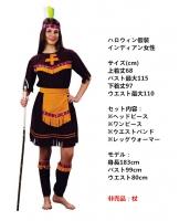 ハロウィン仮装コスチューム インディアン女性 コスチューム 4点セット hw0005-8