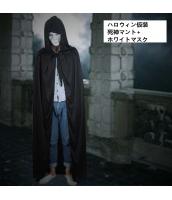 ハロウィン仮装 死神マント+ホワイトマスク コスチューム コスプレ hw0014-2
