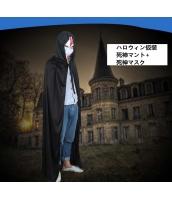ハロウィン仮装 死神マント+死神マスク コスチューム コスプレ hw0014-3