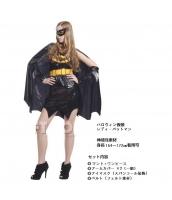 ハロウィン仮装 コスチューム コスプレ バットマン 5点セット マント+ワンピース+アームカバーx2+アイマスク+ベルト hw0016-3