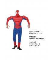 ハロウィン仮装 コスチューム コスプレ スパイダーマン 2点セット 筋肉ジャンプスーツ+フードマスク hw0017-2