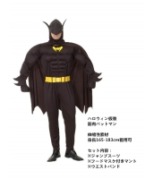 ハロウィン仮装 コスチューム コスプレ バットマン 3点セット ジャンプスーツ+フードマスク付きマント+ウエストバンド hw0017-3