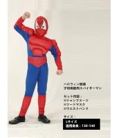ハロウィン仮装 コスチューム コスプレ スパイダーマン 子供用 Lサイズ(130-140) 2点セット 筋肉ジャンプスーツ+フードマスク hw0017-8