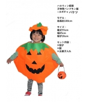 ハロウィン仮装 子供用 パンプキン服+帽子+かぼちゃランタン hw0021
