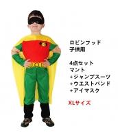 ハロウィン仮装 子供用 筋肉スーパーマン コスチューム コスプレ hw0024-12