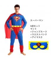 ハロウィン仮装 スチューム コスプレ スーパーウーマン  4点セット マント+ジャンプスーツ+ウエストバンド+アイマスク hw0024-13