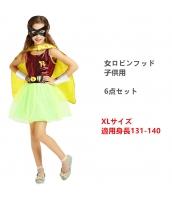 ハロウィン仮装 スチューム コスプレ 女ロビンフッド XLサイズ 6点セット アイマスク+アームカバーx2+ウエストバンド+マント+ドレス hw0024-18
