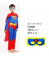 ハロウィン仮装 子供用 男の子 スーパーマン コスチューム コスプレ hw0024-2