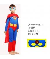 ハロウィン仮装 スチューム コスプレ スーパーマン XLサイズ 4点セット マント+ジャンプスーツ+ウエストバンド+アイマスク hw0024-4