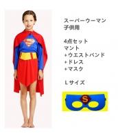 ハロウィン仮装 スチューム コスプレ スーパーウーマン Lサイズ 4点セット マント+ウエストバンド+ドレス+マスク hw0024-8