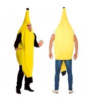 ハロウィン仮装 コスチューム クラシック バナナ コスプレ hw0035-1