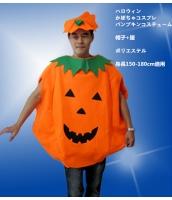 ハロウィン 仮装 かぼちゃコスチューム パンプキン・コスプレ hw0053-1