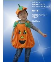 ハロウィン 仮装 かぼちゃコスチューム パンプキン・コスプレ hw0053-3