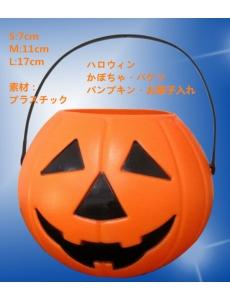 【即納】ハロウィン かぼちゃ・バケツ パンプキン・お菓子入れ コスプレ道具 tk-hw0053-5-l【カラー:画像参照】【サイズ:L】