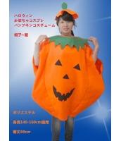 ハロウィン 仮装 かぼちゃコスチューム パンプキン・コスプレ hw0053-9