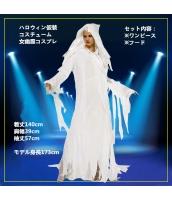 ハロウィン 仮装 女幽霊 コスプレ コスチューム hw0054-3