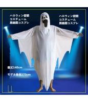 ハロウィン 仮装 子供幽霊 コスプレ コスチューム hw0054-5