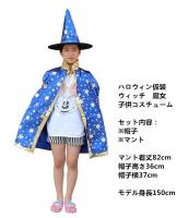 ハロウィン 仮装 巫女 ウィッチ 魔女 子供コスプレ コスチューム hw0056-3