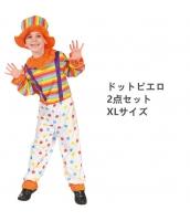 ハロウィン仮装 子供ピエロ コスチューム コスプレ hw0061-3
