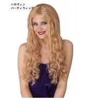 【即納】ハロウィン仮装 パーティウィッグ tk-hw0064-f-gz【カラー:画像参照】【サイズ:フリー】