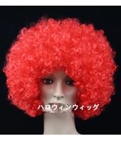 ハロウィン仮装 パーティウィッグ コスプレ小道具 hw0070-11