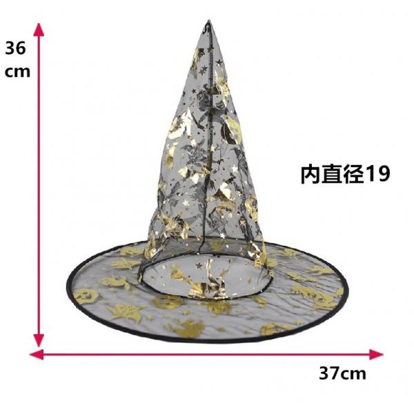 ハロウィン仮装 ウィッチハット コスプレ小道具 hw0072-13