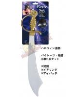 ハロウィン コスプレ小道具 海賊・パイレーツ 3点セット hw0073-1