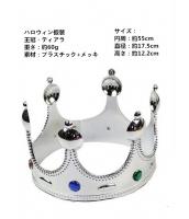 ハロウィン仮装 コスプレ小道具 ティアラ・王冠 hw0081-4