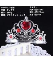 ハロウィン仮装 コスプレ小道具 ティアラ・王冠 hw0081-6