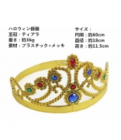 ハロウィン仮装 コスプレ小道具 ティアラ・王冠 hw0081-7