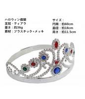 ハロウィン仮装 コスプレ小道具 ティアラ・王冠 hw0081-8