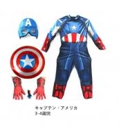 キャプテン・アメリカ/スティーブ・ロジャース アベンジャーズ コスチューム 3-4歳児 ジャンプスーツ(薄手)+マスク(発泡スチロール)+盾+グローブx2 5点セット qx10004-5
