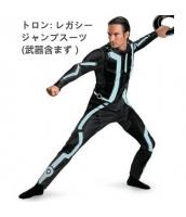 トロン: レガシー コスチューム ジャンプスーツ(武器含まず) qx10005-12