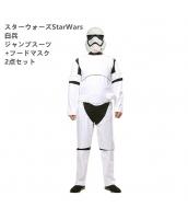 ストームトルーパー 白兵 スターウォーズStarWars コスチューム ジャンプスーツ+フードマスク 2点セット qx10005-13