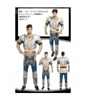 ヴァリアン・リン WoW ワールドオブウォークラフト コスチューム ジャンプスーツ+肩装飾x2(武器含まず) 3点セット qx10122-1