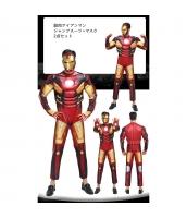 アイアンマン アベンジャーズ コスチューム 筋肉ジャンプスーツ+マスク 2点セット qx10020-12