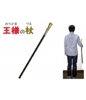 コスプレ小道具 おもちゃ兵器・武器 国王杖 ゴールデン qx10023-5