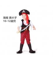 パイレーツ・オブ・カリビアン コスチューム 海賊 男の子 10-12歳児 帽子+トップス+ベルト+ブーツカバー付きパンツ(刀含まず) 4点セット qx10024-2