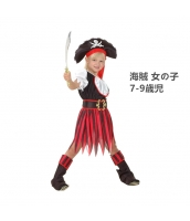 パイレーツ・オブ・カリビアン コスチューム 海賊 女の子 7-9歳児 帽子+トップス+ベルト+ブーツカバー付きパンツ(刀含まず) 4点セット qx10024-4