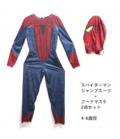 スパイダーマン コスチューム 4-6歳児 ジャンプスーツ+フードマスク 2点セット qx10029-1