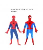 スパイダーマン コスチューム ジャンプスーツ 4-6歳児 qx10131-1
