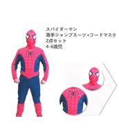 スパイダーマン コスチューム 4-6歳児 薄手ジャンプスーツ+フードマスク 2点セット qx10029-4