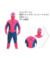 スパイダーマン コスチューム 10-12歳児 薄手ジャンプスーツ+フードマスク 2点セット qx10029-6