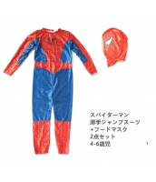 スパイダーマン コスチューム 4-6歳児 薄手ジャンプスーツ+フードマスク 2点セット qx10029-7